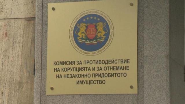 """Комисия """"Антикорупция"""" отнема имоти на сводник от Пловдив"""