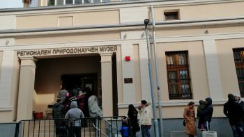 Детски празник изви опашка пред Природонаучния музей в Пловдив СНИМКИ