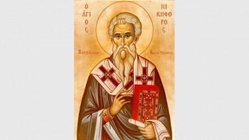 Кръстените на светец-победител празнуват имен ден, поздравете ги