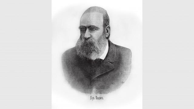 Д-р Владу открива първата частна болница през 1856 г.
