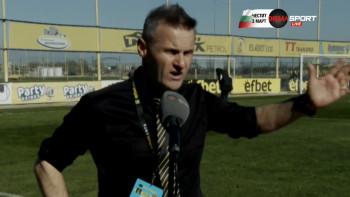 Валентич: Такова накъсване с нарушения го няма никъде из Европа