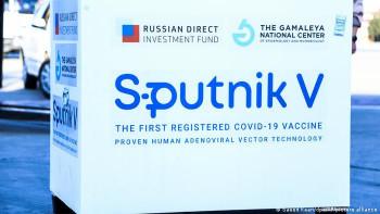 """ЕК одобрява руската ваксина """"Спутник V"""""""