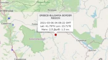 Земетресение и у нас след кошмара в Гърция