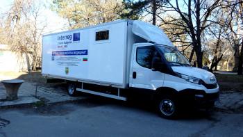 С над 150 хил. лв. купуват апаратура за мобилни прегледи в Димитровградско