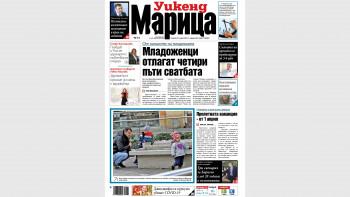 """Четете в """"Марица"""": Цариците на розите представят Карлово в Русия"""