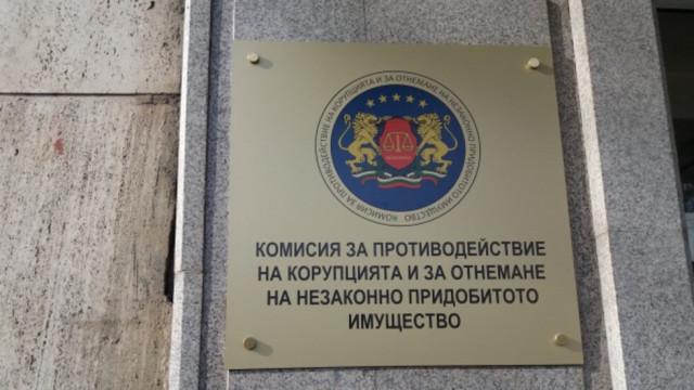 Камарата на следователите се обяви против предложенията на ДБ