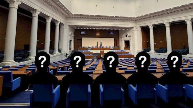 ГЕРБ и БСП губят по един мандат в Пазарджик?