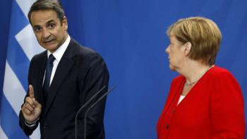 Гърция поиска €289 млрд. репарации от Германия