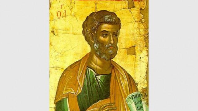 Почитаме св. Евпсихий, съсечен заради вярата