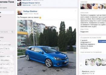 Фейсбук облича абитуриенти