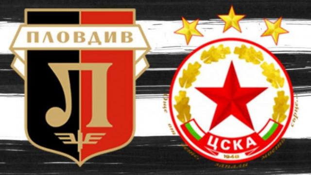 Локо пусна в продажба билетите за мача с ЦСКА