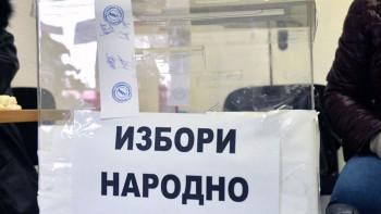ЦИК иска 15,7 млн. леваза предсрочните избори