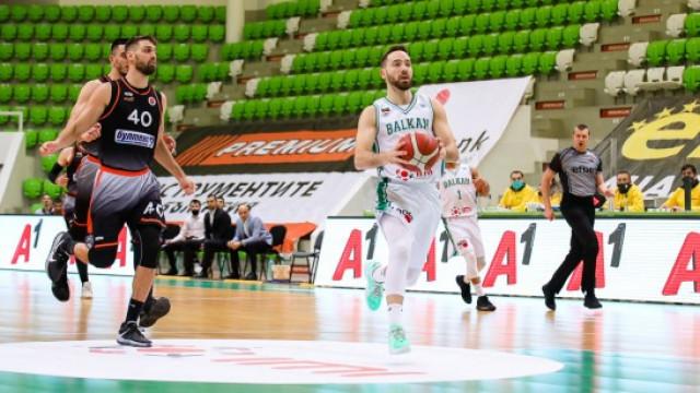 Балкан победи Академик в първия мач за бронза в НБЛ