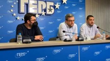 ГЕРБ: Радев докара на власт нова тройна коалиция, водена от БСП