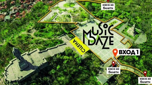 Music Daze започва днес!Вижте пълната програма на фестивала