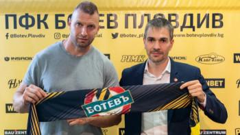 Георги Онов смени Стефан Стоянов в щаба на Ботев