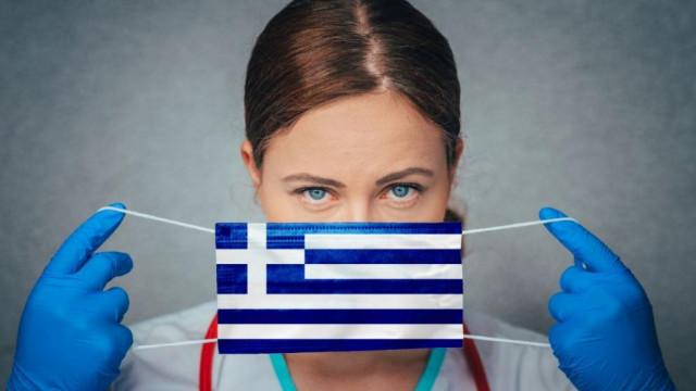 Гърция налага нови мерки срещу COVID-19
