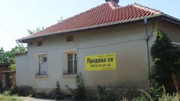 Пазарът на жилища полудя: България в първата десетка по скъпотия в Европа