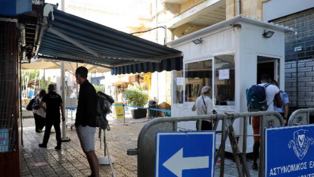 Кипър с нови правила за преминаване между гръцката и турската част