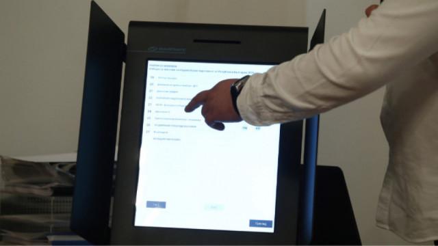 Към 10 ч.: Пловдив с 5,58% избирателна активност, областта - с 7,65%