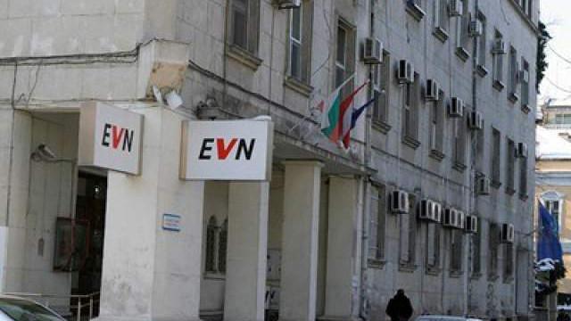 EVN пуска в експлоатация два нови проекта в Пловдив