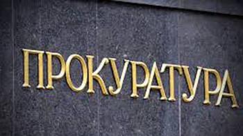 """Прокуратурата разпореди проверка на служителя на """"Вътрешна сигурност"""" след инцидента във Велинград"""