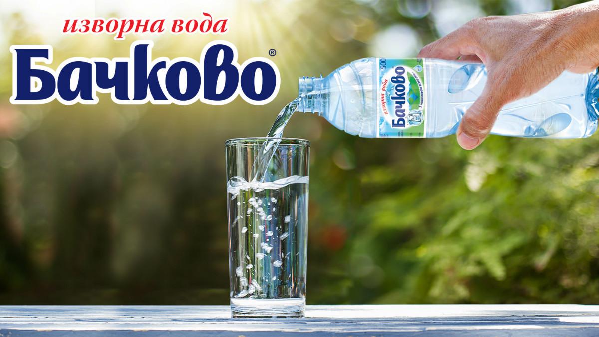Колко вода изпихте днес? Всички сме наясно, че човешкото тяло
