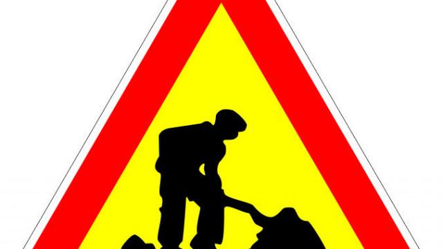 Ремонтират пътя Асеновград - Садово, вижте къде и докога