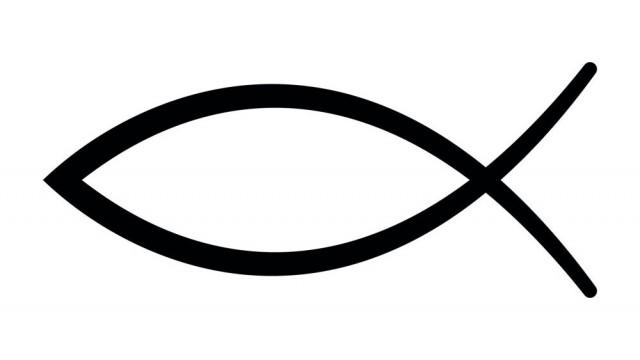 12 символа и тяхното тайно послание - 3