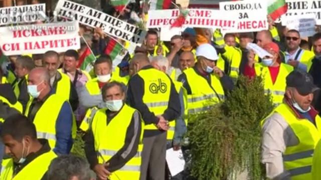 """Строители от """"АБ"""" на протеста в столицата"""
