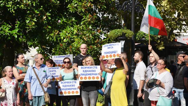 Дискотеки и барове готвят уикенд протест