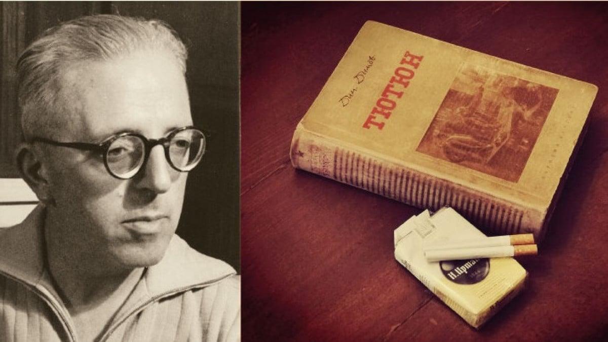 """Изложбата """"Литературната аптека на Димитър Димов"""" се откри тази вечер"""