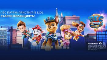 """Любимите детски герои от """"Пес патрул"""" пристигат в Lidl"""