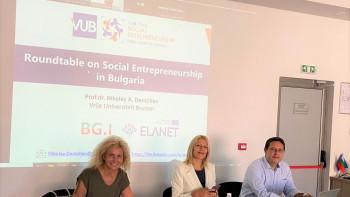 Създават онлайн платформа за социалните предприемачи
