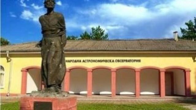 Карантина отмени откриването на учебната година в планетариума на Димитровград