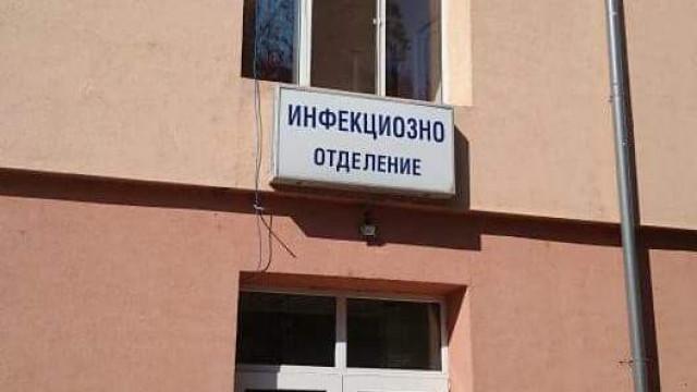 Карантина за 25 гимназисти от Езиковата в Хасково