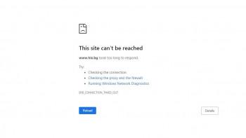 Не работи! Сайтът за теглене на сертификати се срина