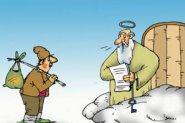"""Коментарът на """"Марица"""": И светците станаха трудно разпознаваеми"""
