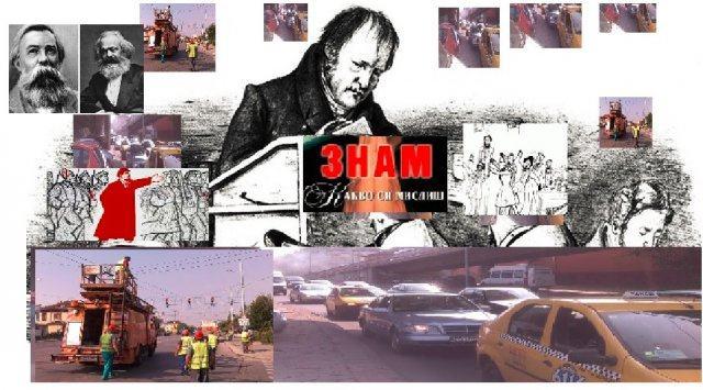 """Коментарът на """"Марица"""": Задръствания по Хегел"""