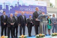 Премиерът Борисов откри Пловдивския панаир