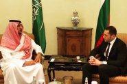България ще разкрие свое търговско представителство в Саудитска Арабия