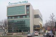 """Срив в системата на болница """"Пълмед"""